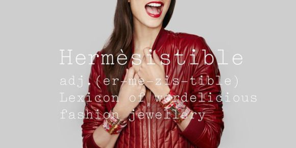 hermesistible_en